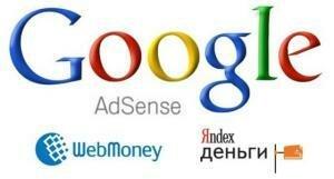 Google adsense система контекстной рекламы